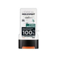 L'Oreal Men Expert Hydra Sensitive Shower Gel - 300ml